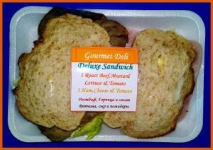roast beef mustard lettuce tomato ham cheese tomato deluxe duo sandwich gourmet deli